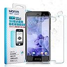 MONIA HTC U Play 5.2吋 日本頂級疏水疏油9H鋼化玻璃膜
