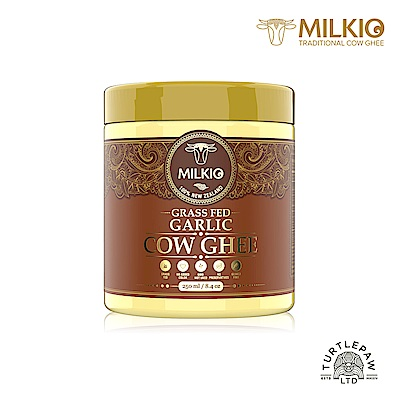 紐西蘭MILKIO 特級草飼牛蒜香無水奶油 (250毫升) Ghee澄清奶油