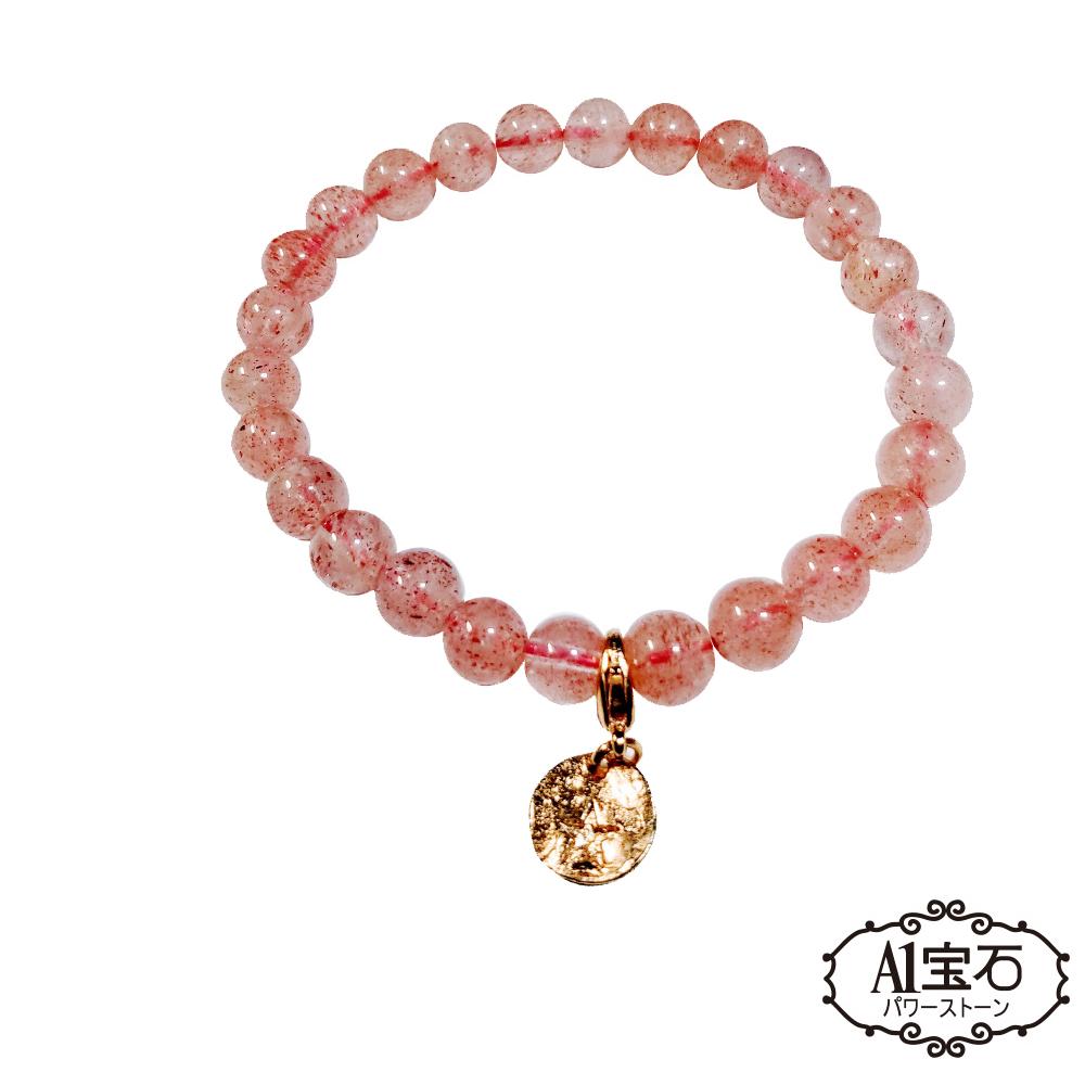 A1寶石 草莓晶手鍊-招財桃花貴人運旺