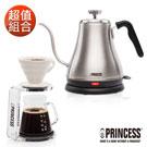 PRINCESS荷蘭公主0.8L細口快煮壺/附溫度計+手沖咖啡杯壺組(附手沖架)