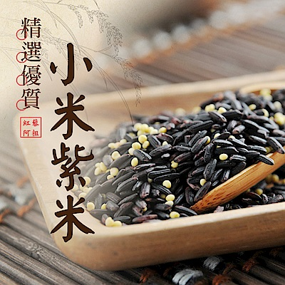 紅藜阿祖 紅藜小米紫米輕鬆包(300g/包,共6包)