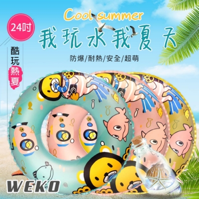 【WEKO】24吋潛水熊泳圈(WE-LB24-1)