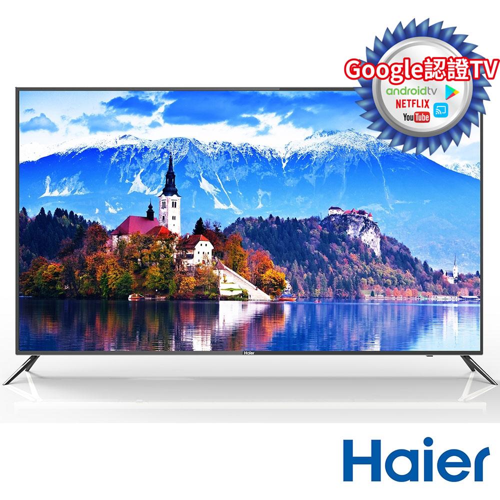 Haier海爾 65吋4K HDR連網液晶顯示器(LE65U6950UG)