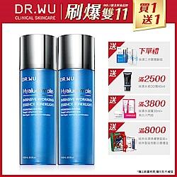 玻尿酸保濕精華化妝水(清爽型)150MLx2