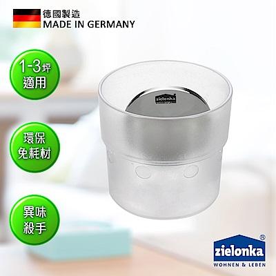 德國潔靈康 zielonka 小空間杯式空氣清淨器(透明)