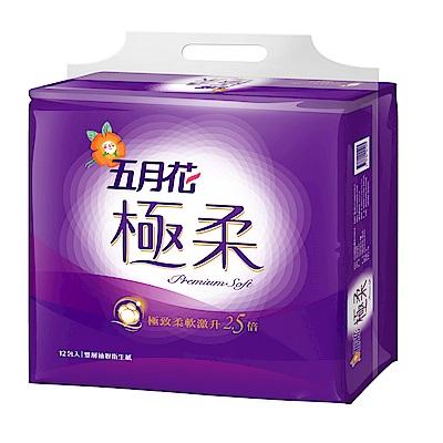 五月花極柔頂級抽取式衛生紙110抽 x72包/ 箱