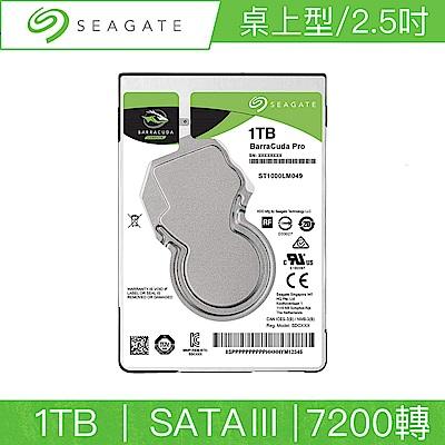 Seagate希捷 新梭魚 BarraCuda Pro 1TB 2.5吋 SATAIII 7200轉桌上型硬碟(ST1000LM049)