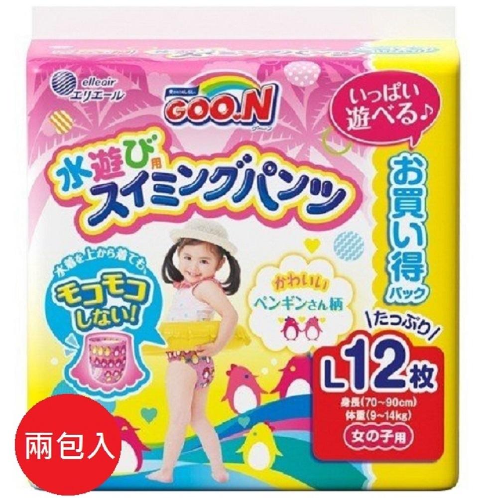 日本【大王】Goon 兒童游泳戲水用 尿褲L號12張入#女生用---兩包裝