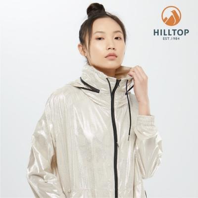 【hilltop山頂鳥】女款超潑水輕量外套S02FD4卡其印花