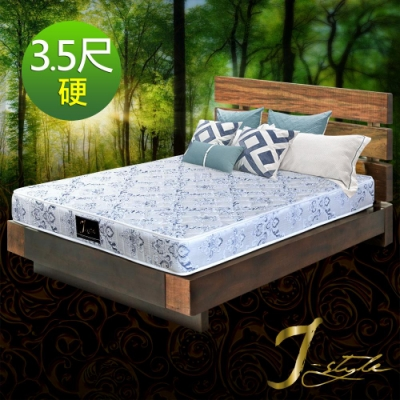 J-style婕絲黛 冬夏兩用彈簧床墊單人加大3.5x6.2尺