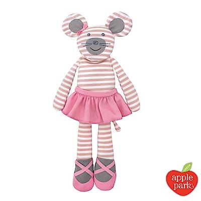 【美國 Apple Park】農場好朋友 45公分大安撫玩偶 - 芭蕾鼠娘