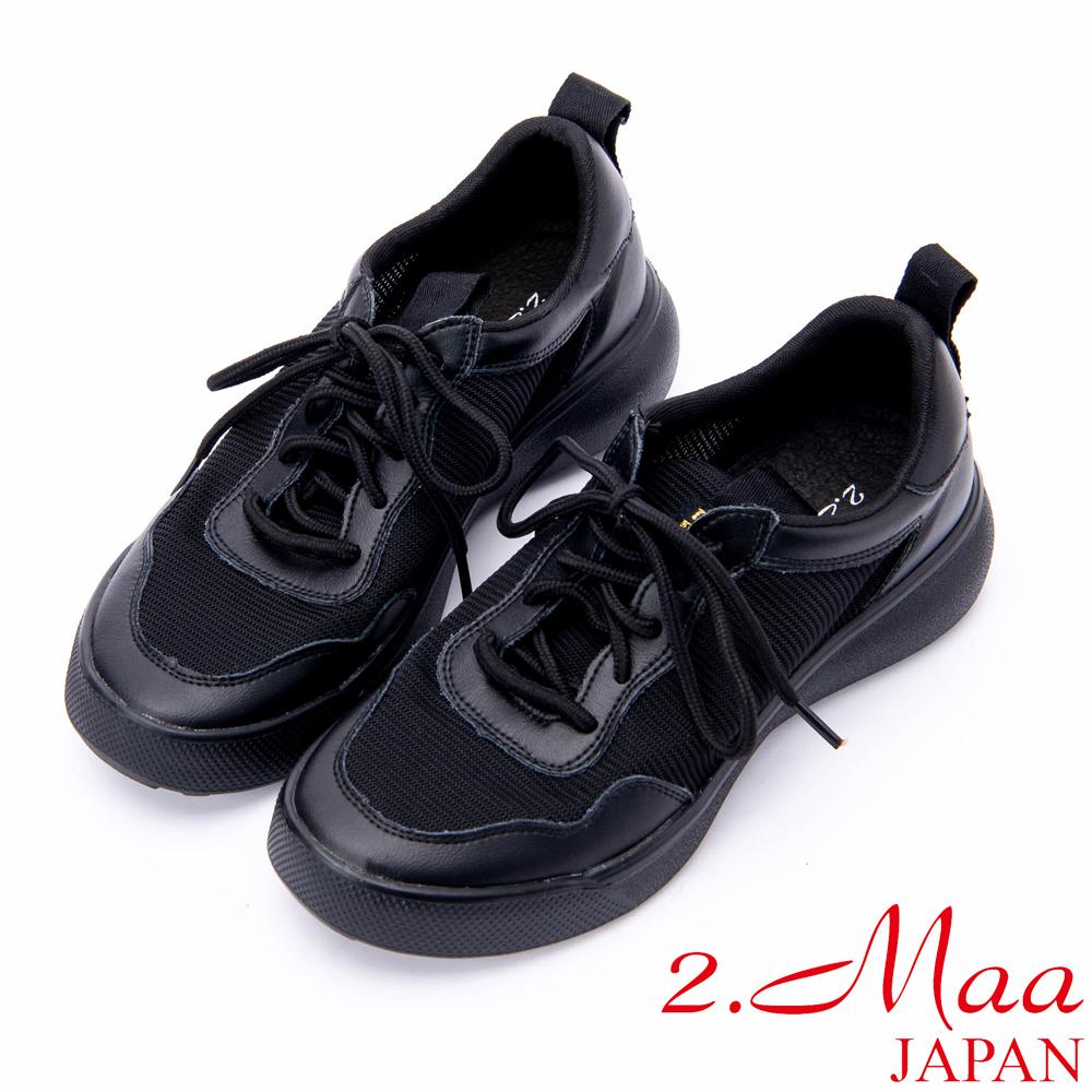2.Maa 超潮的綁帶牛皮復古老爹鞋 - 純黑