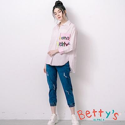 betty's貝蒂思 腰間褲管鬆緊微抓破刺繡牛仔褲(深藍)