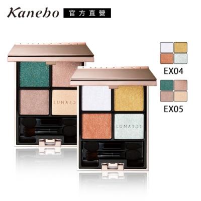 Kanebo 佳麗寶 LUNASOL晶巧霓光眼彩盒 6.5g