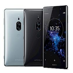 SONY Xperia XZ2 Premium 5.8吋4K智慧手機 H8166