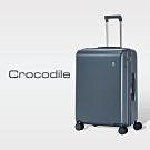 Crocodile 霧面拉鍊箱含TSA鎖-28吋-霧灰藍-0111-07228-09
