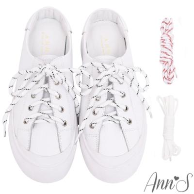 Ann'S餅乾家族-三種鞋帶穆勒全真皮小白鞋