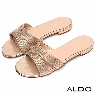 ALDO 原色幾何鏤空織亮蔥涼拖鞋~名媛金色