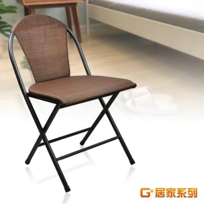 G+居家 MIT 戶外透氣鋼骨摺疊椅-咖啡色(2入組)
