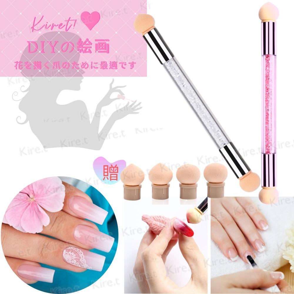 DIY美甲暈染筆 指甲彩繪漸層雙頭海綿水晶鑽筆-贈4入替換頭 Kiret (顏色隨機)