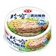 愛之味 珍寶三明治鮪魚(110gx3入) product thumbnail 1