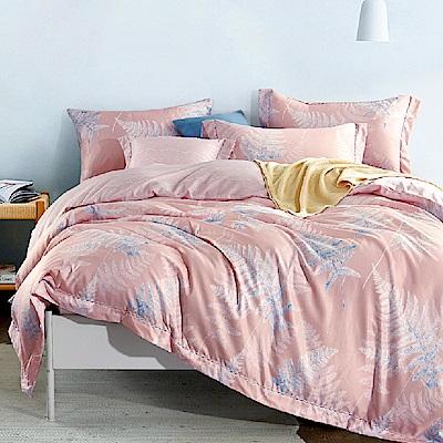 Saint Rose 飛揚-粉 加大吸濕排汗天絲兩用被套床包四件組