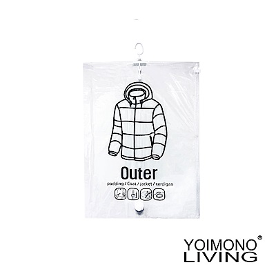 YOIMONO LIVING「收納職人」吊掛式真空壓縮收納袋(中) (5入組)