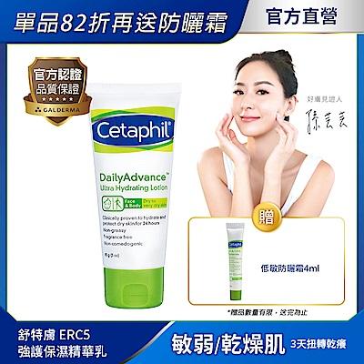 Afc37ce6e7 product 24401655