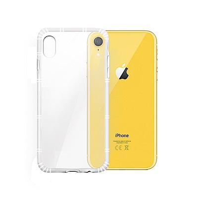 iPhone XR 第七代(三代)防摔抗震氣墊空壓手機殼(透明)