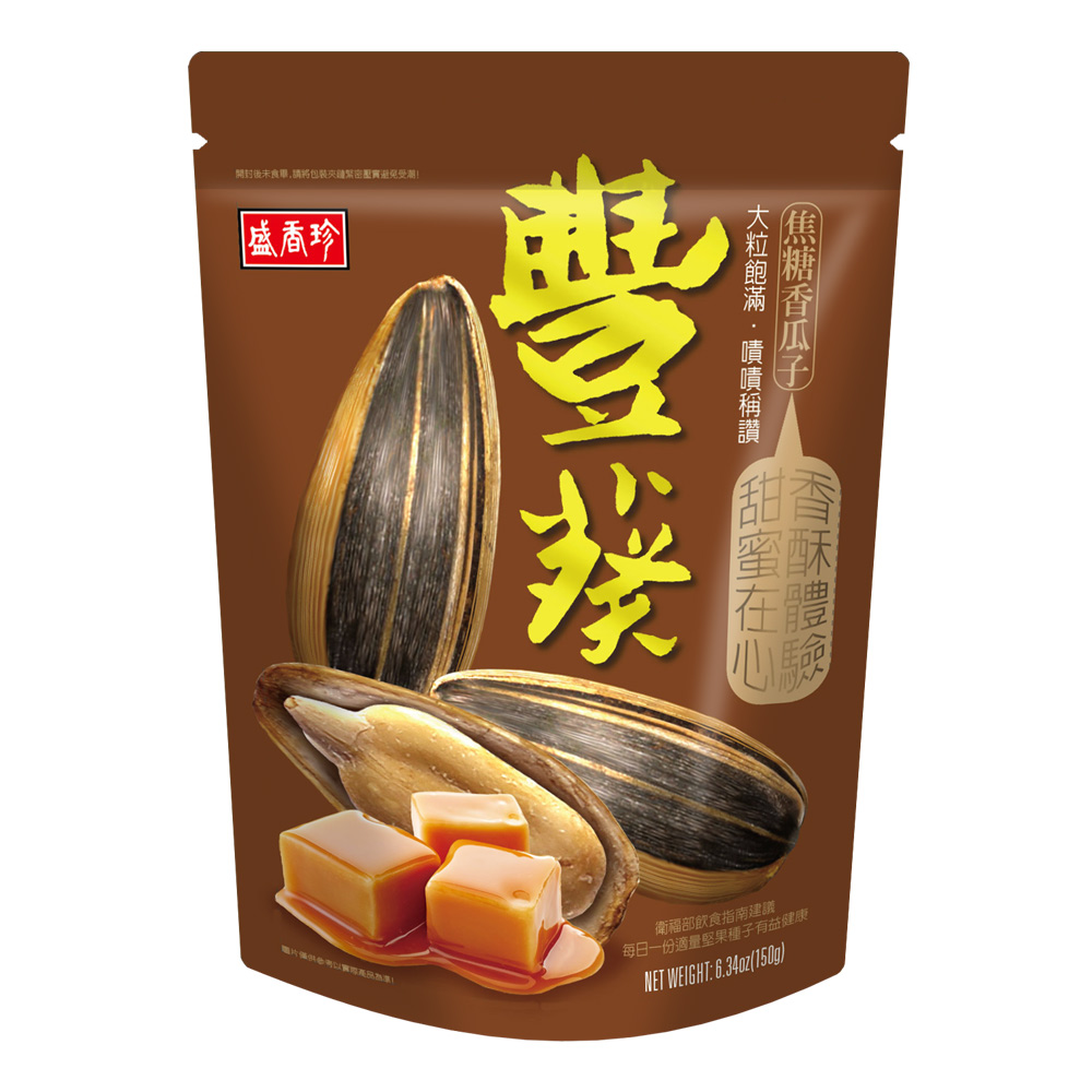 盛香珍 豐葵香瓜子-焦糖風味(150g)