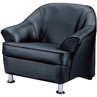 綠活居 芬迪時尚皮革單人座沙發椅(二色可選)-90x75x75cm免組