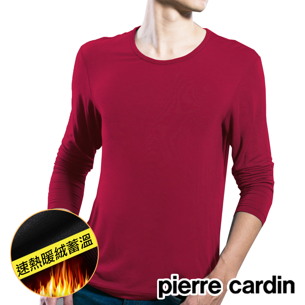 Pierre Cardin 皮爾卡登 保暖速熱蓄溫圓領長袖衫_紅色