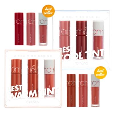韓國 rom&nd Best mini 限量 唇釉禮盒3件組2g 2色可選