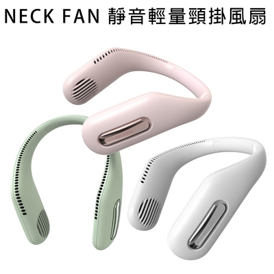 NECK FAN 靜音輕量頸掛風扇 WT-F41