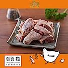 【山林水草】朝貢雞 骨腿切塊2包(500g/包) 小家庭經濟含運組