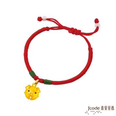 J code真愛密碼 真愛-小豬鈴鐺黃金紅繩手鍊-立體硬金款