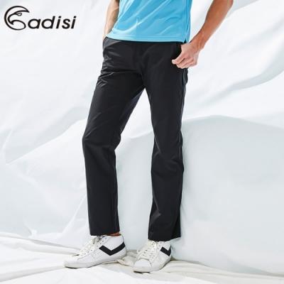 ADISI 男sorona智慧型修身長褲AP1911056