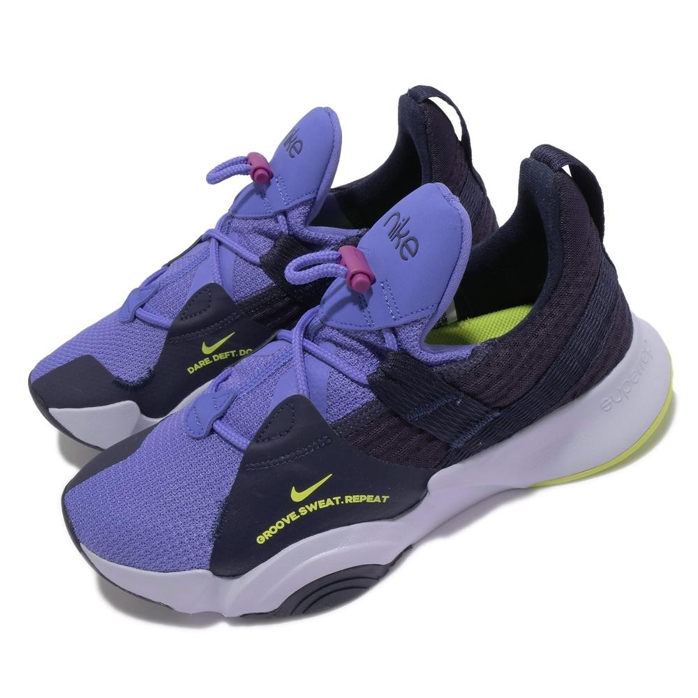 Nike 訓練鞋 SuperRep Groove 運動 女鞋 襪套 輕量 透氣舒適 避震 健身房 球鞋 藍 紫 CT1248435