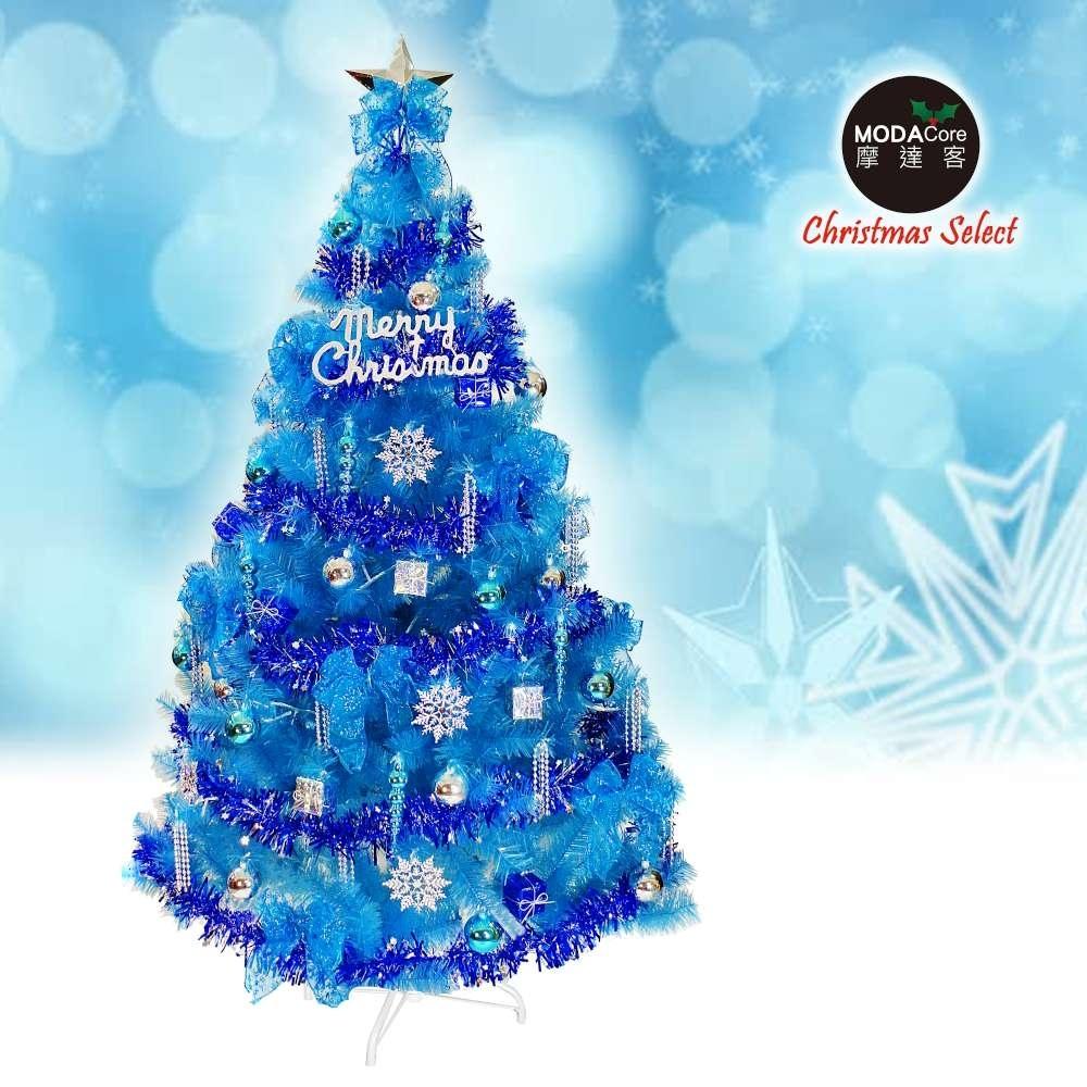 摩達客 台灣製7呎/7尺(210cm)豪華版晶透藍色聖誕樹(銀藍系配件組)(不含燈)