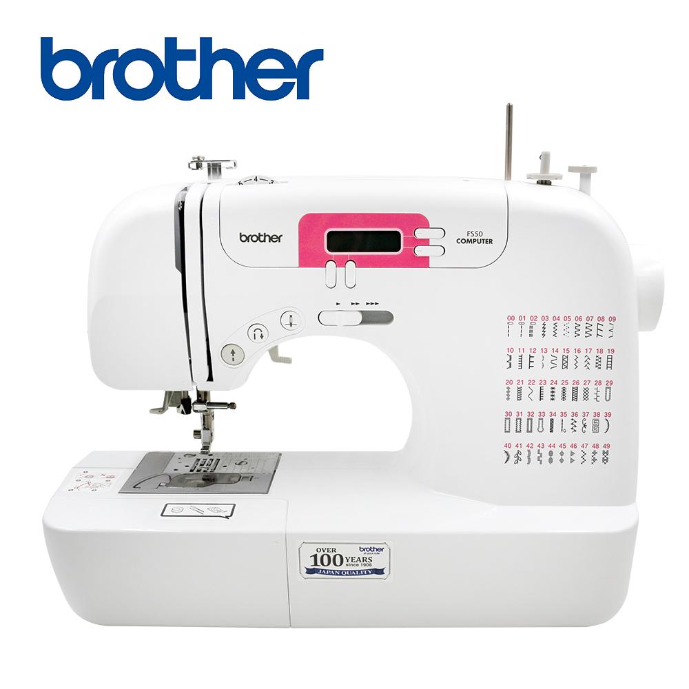 (買就送5%購物金) 館長推薦 日本brother Angel Code 電腦型縫紉機 FS-50