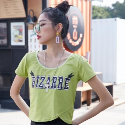 UDOU BIZARRE短版T恤(綠)