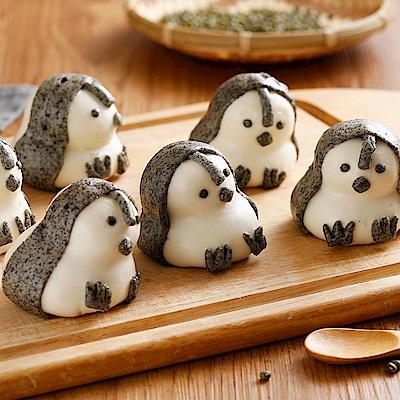 禎祥食品 企鵝甜包(綠豆)(10粒/包,共三包)