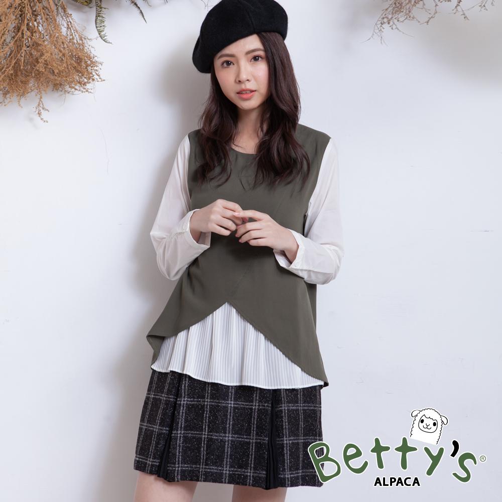 betty's貝蒂思 英倫格紋後拉鍊及膝裙(黑色)