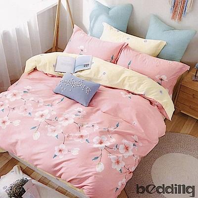 BEDDING-100%棉單人鋪棉床包兩用被套三件組-夢之初愛-粉