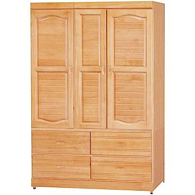 綠活居 優美時尚4尺實木三門四抽衣櫃/收納櫃-119.4x56.4x178.5cm免組
