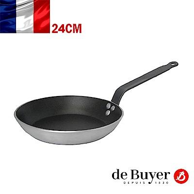 法國【de Buyer】畢耶鍋具『CHOC系列』5層平底單柄不沾鍋24cm (台灣總代理)