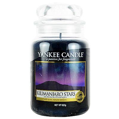 YANKEE CANDLE 香氛蠟燭 623g-吉利馬扎羅星星
