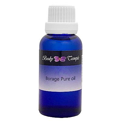 Body Temple 琉璃苣油(Borage)30ml