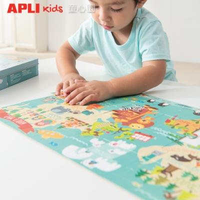 西班牙APLI 童趣世界拼圖(3Y+)