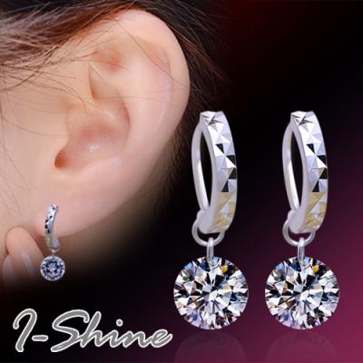 I-Shine-正白K-氣質晶鑽-時尚氣質垂墜裸鑽圈圈耳環DB34